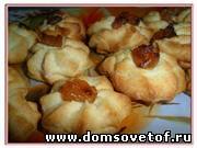 Домашнее печенье - 7. Фото-рецепты. Печенье на скорую руку. Печенье Курабье по ГОСТу. Песочное печенье Сказка
