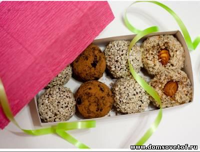 Вкусное печенье в подарок