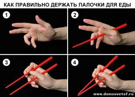 http://www.domsovetof.ru/_pu/45/87352243.jpg