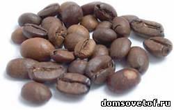 Полезный совет о том, как приготовить вкусный кофе из пережареных зерен