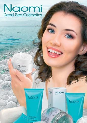 Полезный совет : Крем для лица питательный с минералами Мертвого моря (для сухой кожи): отзывы, цены, применение