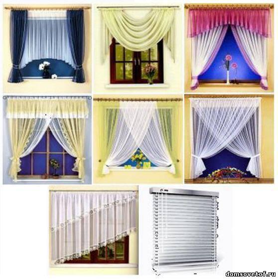 Как красиво повесить шторы своими руками 6