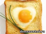 http://domsovetof.ru/_pu/8/78270.jpg