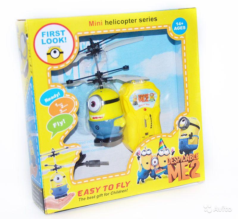 Полезный совет : Купить летающий миньон - занимательную и интересную игрушку для вашего ребенка - доставка в любой уголок России!