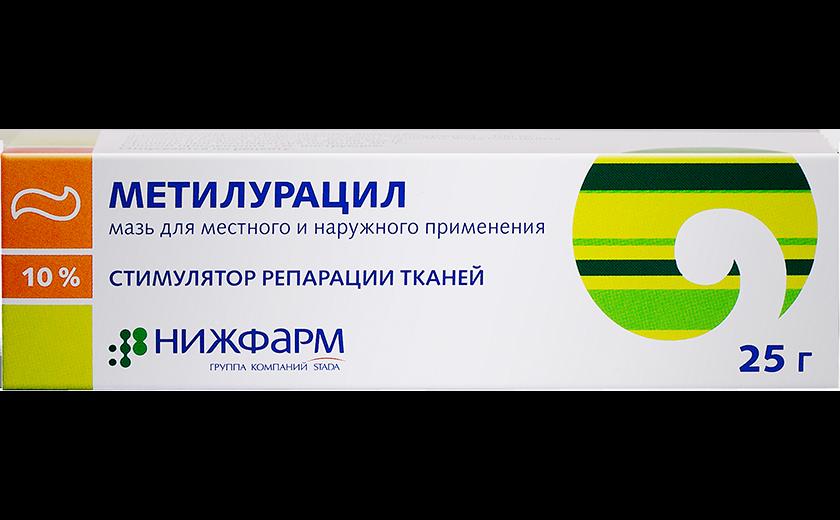 метилурацин с мирамистином