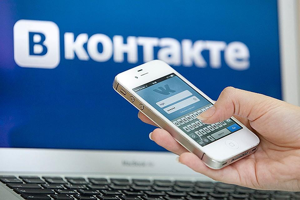 регистрация вк приложение на телефон
