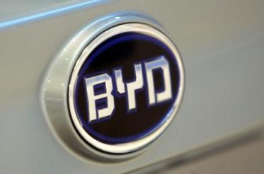 BYD готовит гибридный спорткар