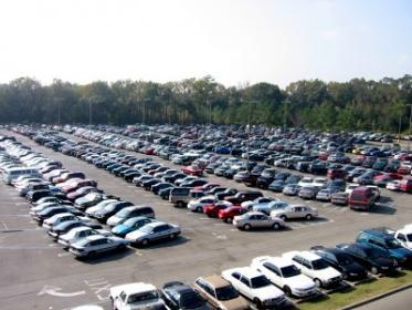 Большие парковки