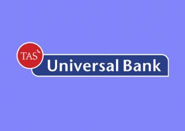 Универсалбанк